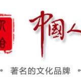 郑州文化景观设计