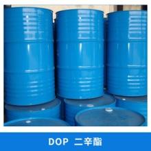 DOP  二辛酯 增塑剂 环保型二辛酯dop 邻苯二甲酸二辛酯 欢迎来电咨询批发