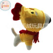 京东joy毛绒玩具定制 毛绒玩偶订做 鸡年吉祥物 年会礼品 定制吉祥物