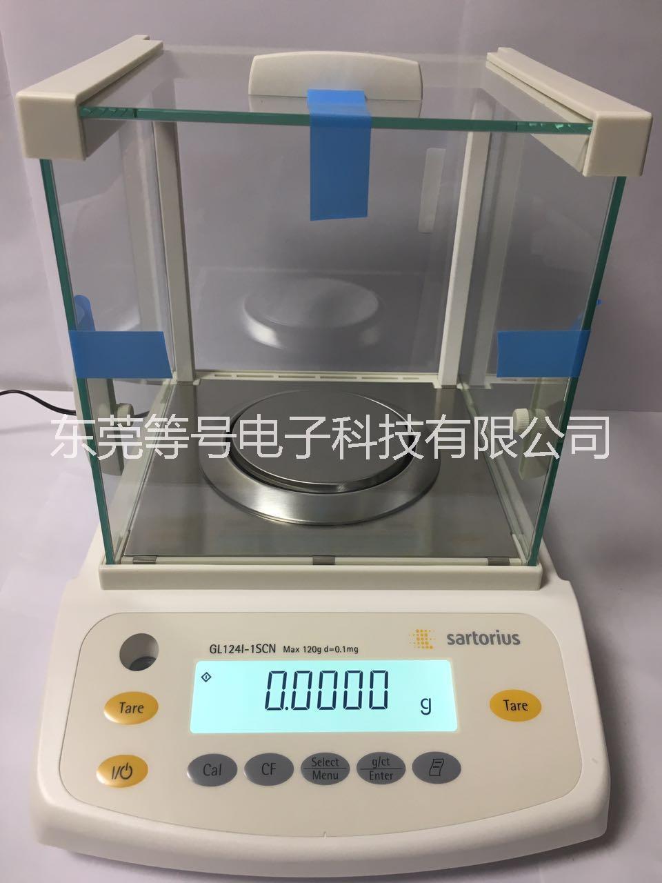 赛多利斯GL124-1SCN珠宝天平多少钱电子天平图片
