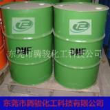 批发零售高纯度化学试剂 供应环保DMF溶剂批发零售