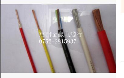 电线电缆图片/电线电缆样板图 (2)