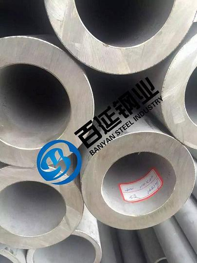 316L不锈钢管批发|316L不锈钢管批发价格|316L不锈钢管