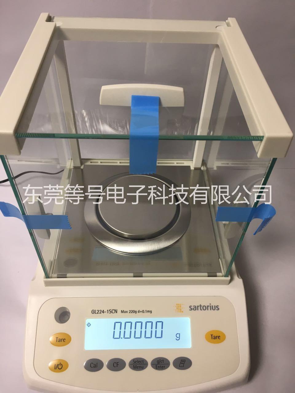 赛多利斯GL623-1SCN价格赛多利斯GL623-1SCN 珠宝天平 专业维修 供应
