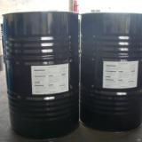 供应2-防白水化学试剂 供应2-防白水化学试剂