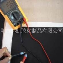 厂家生产电热碳膜又称低电阻导电膜、导电碳膜、导电电热碳膜批发