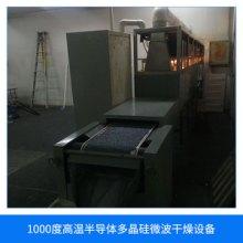 半导体多晶硅微波干燥设备 硅粉烘干设备 多晶硅 节能环保工业微波设备 欢迎来电定制图片