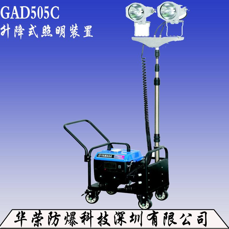 GAD505C GAD505C升降式 GAD505C升降式照明装置