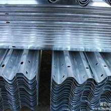 高速公路波形护栏板/W波形防撞钢图片