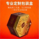 牛皮纸包装盒子抽屉纸盒报价牛皮纸包装盒子供应商烘培茶叶月饼盒厂家