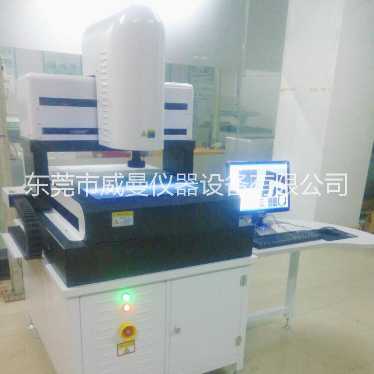 供8060龙门式全自动影像测量仪 大行程龙门1米全自动影像测量仪