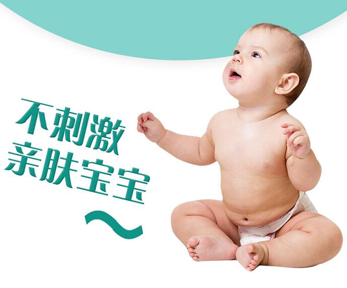咔咔玛干湿两用棉柔巾,洗脸巾卸妆上妆湿巾,干湿两用婴儿护理巾