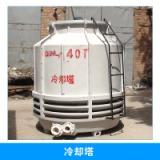 河北冷却塔厂家工业冷却设备循环水传热散热系统玻璃钢圆形冷却塔