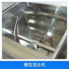 槽型混合机倾倒出料定时调速耐用高效槽型混合机欢迎来电定制批发