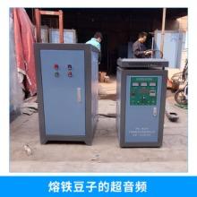 熔铁豆子的超音频电源感应加热实验室金属化验炉熔炼炉图片
