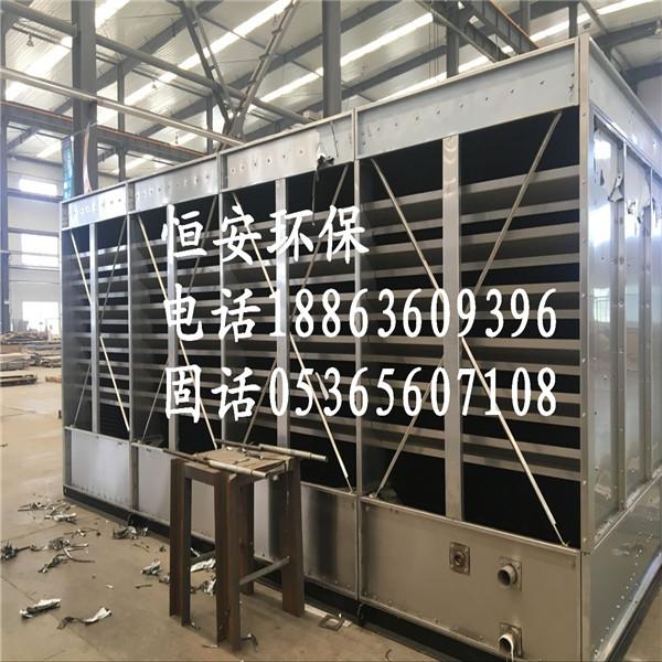 70吨闭式冷却塔价格