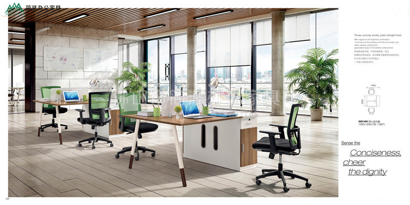 板式办公桌 板式四人位职员电脑桌简约条玻屏风办公桌现代员工时尚隔断桌批发