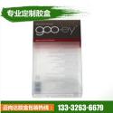透明PP塑料包装盒图片