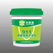 广州科耐美建材有限公司现招代理啦批发