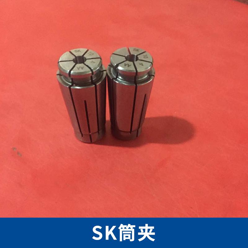 厂家直销SK筒夹簧弹簧铣夹头弹性筒夹 内孔1-20mm高精DIN6499B标准