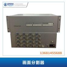画面分割器 视频分割 VGA四画面分割器高清 四路HDMI画面分割 欢迎来电咨询