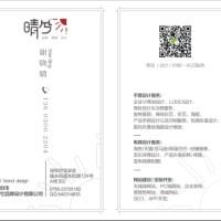 福永商标设计传媒广电画册设计