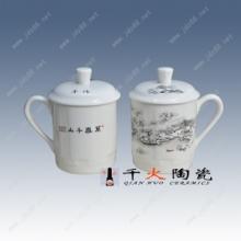 旅游纪念品茶杯定做,陶瓷茶杯带盖