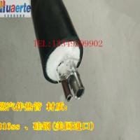进口硅钢一体化蒸汽伴热管