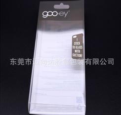 厂家热销pvc包装透明pvc塑料胶盒 磨砂PP胶盒 蓝莓包装盒
