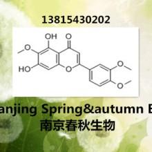 异泽兰黄素/Eupatilin/22368-21-4/泽兰林素