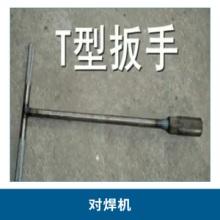 厂家制造优质高性能变频 重庆对焊机UN-200变频系列省电碰焊机批发