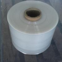 东莞厂家批发打包用高档PE卷膜 大量供应PE收缩缠绕膜 量大优惠