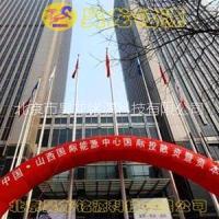 商厦旗杆不锈钢锥形旗杆,HLMY-501,北京昊龙铭源科技有限公司厂发直销