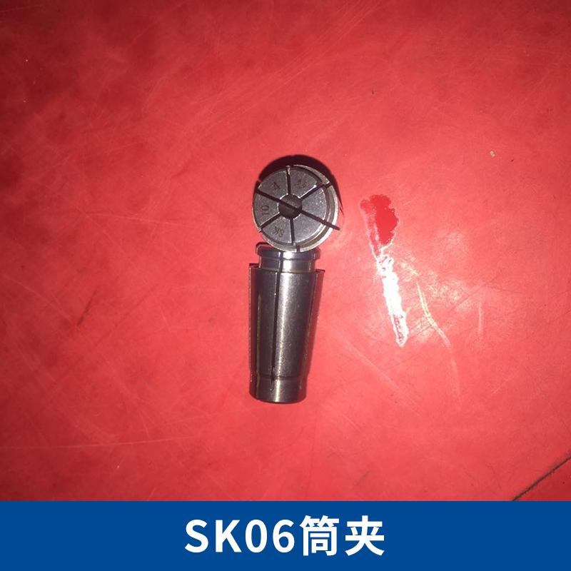 宁波SK06筒夹出厂价格_宁波SK06弹簧夹头_宁波SK06夹头