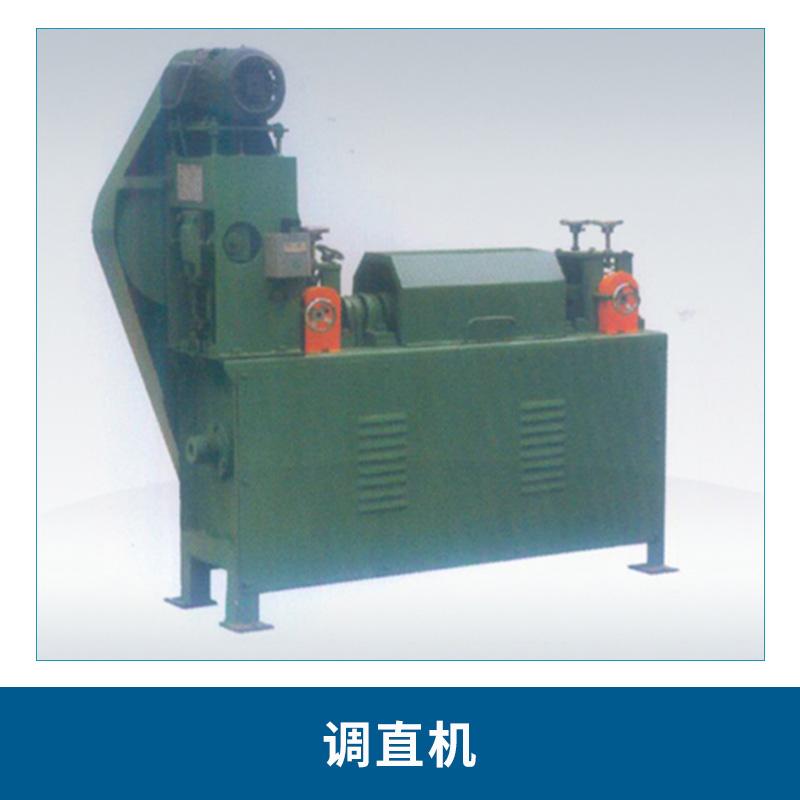 厂家直销重庆调直机  钢管调直除锈涂漆一体机 钢管调直除锈