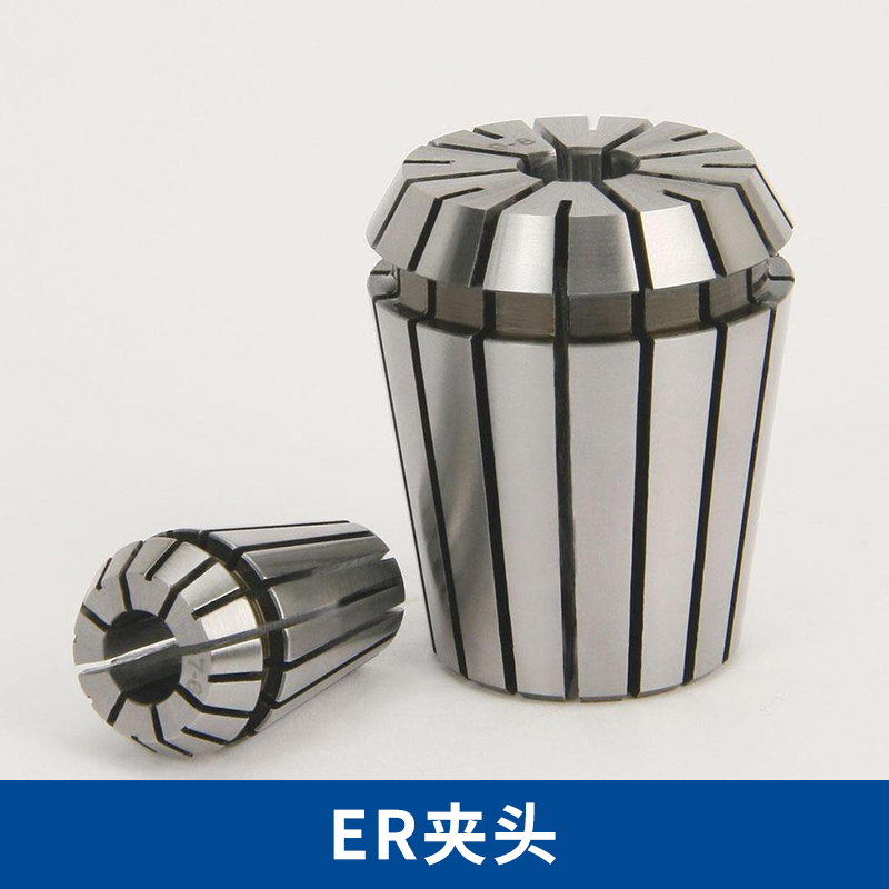 上海ER夹头生产厂家@上海ER夹头批发价格@上海er夹头