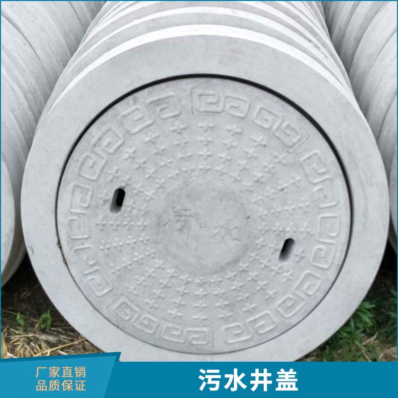 混凝土制品污水井盖高强度纤维水泥混凝土井盖圆形检查井盖