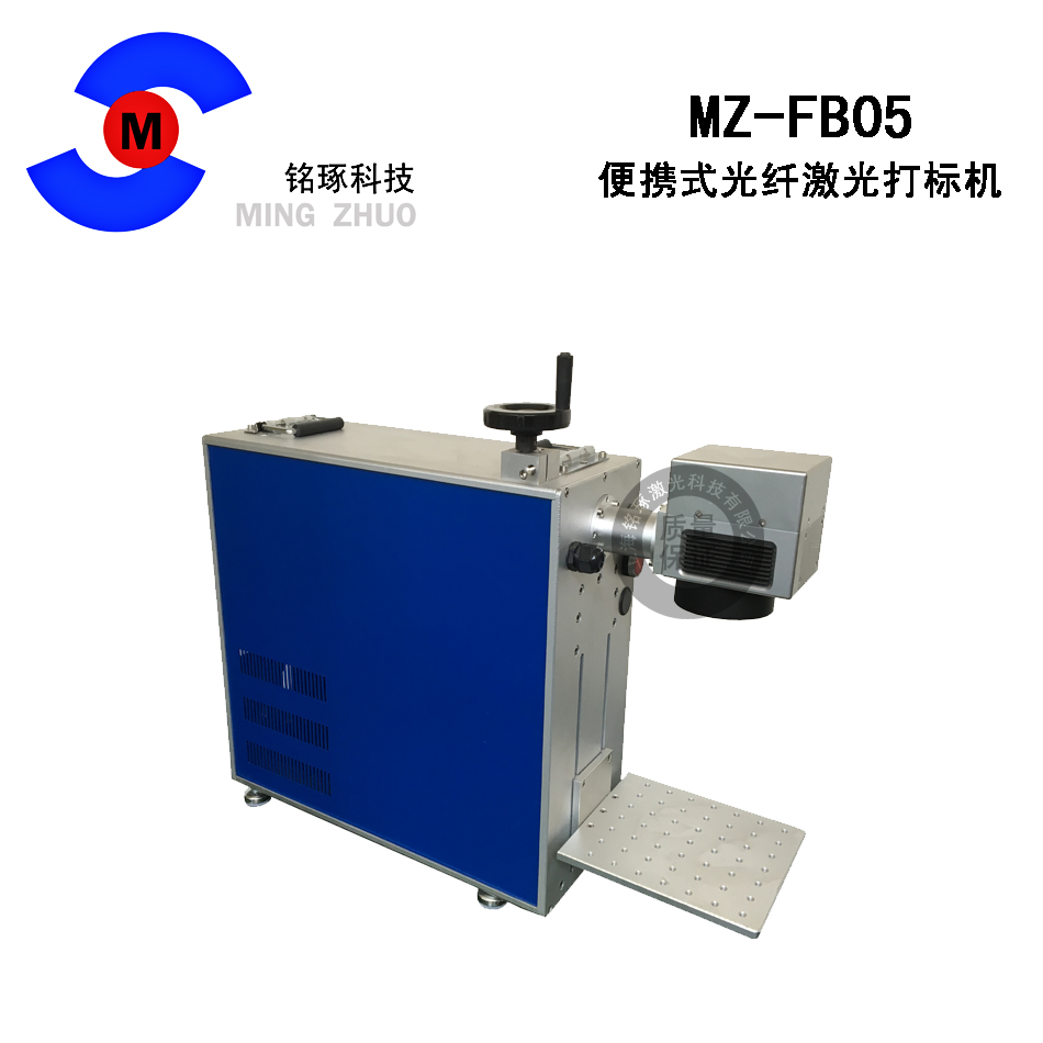 上海光纤激光打标机厂家直销@上海光纤激光打标机供应商电话