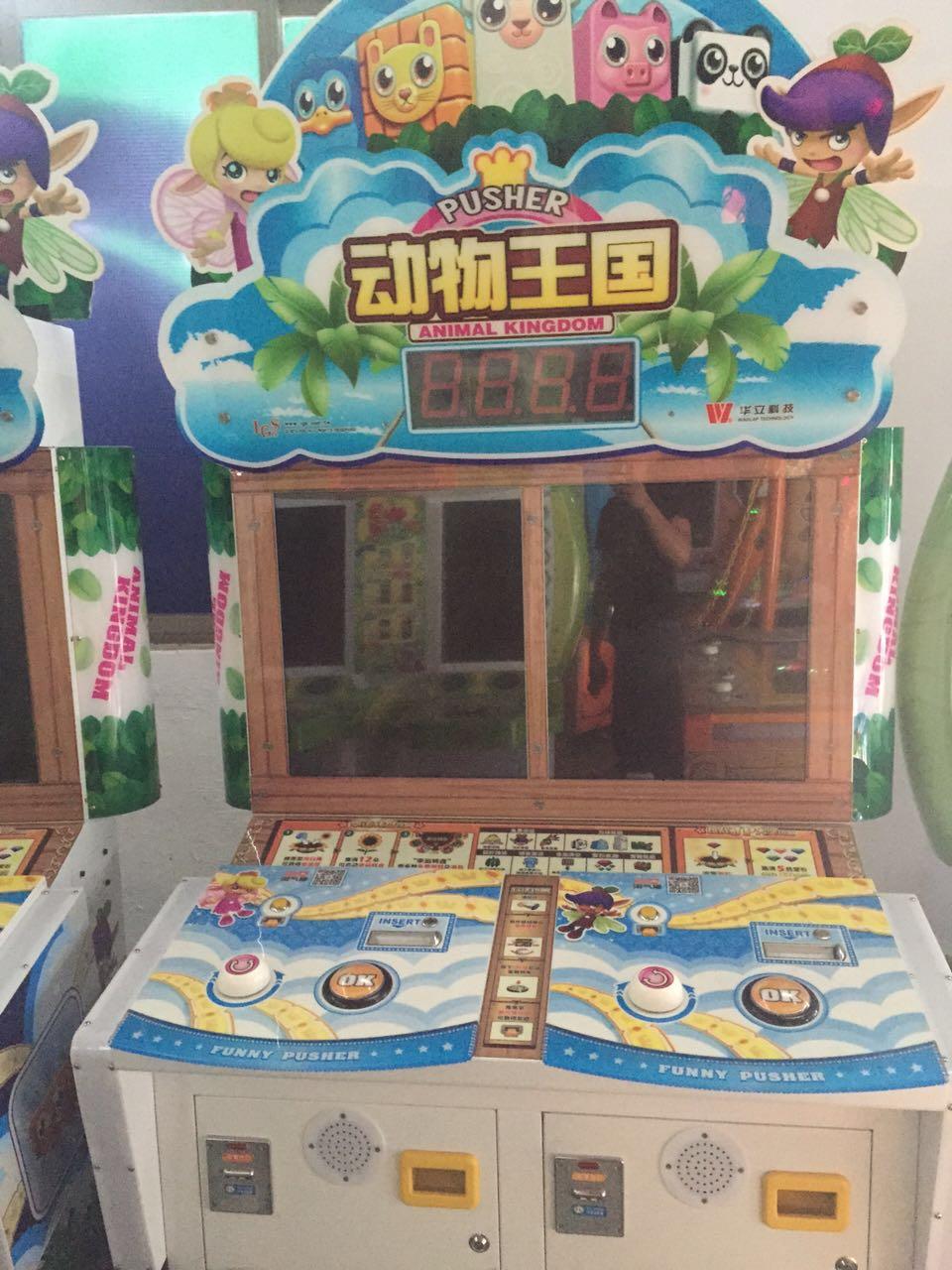 二手马戏团游戏机回收公司 二手马戏团游戏机回收电话 高价回收马戏团游戏机