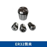 上海ER32弹簧筒夹报价|上海ER32弹簧筒夹生产厂家|夹头