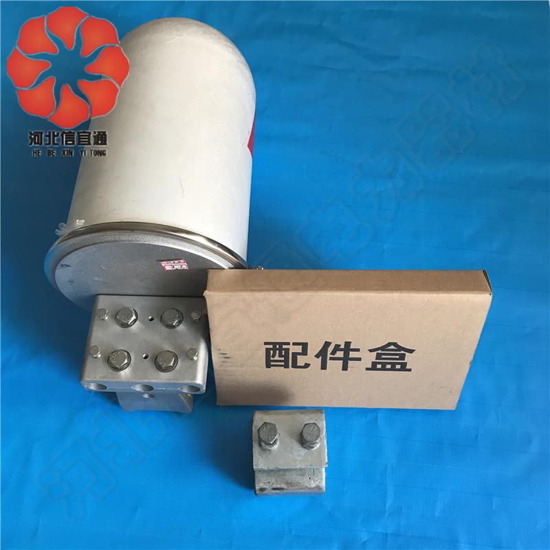 现货销售opgw光缆接头盒 帽式光缆接续盒畅销新疆地区