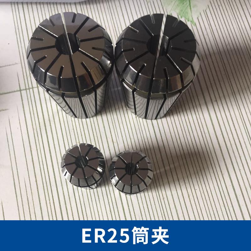 上海ER25弹簧筒夹批发_上海ER25弹簧夹头_上海ER25弹簧