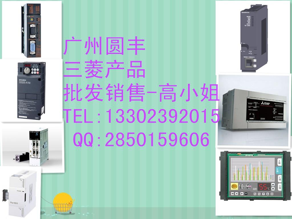 FX1S-10MR-ES/UL特价销售小高,价格好