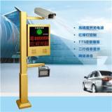 智能停车场管理系统 智能停车场管理系统  停车场管理