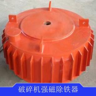 石灰石水泥厂用强磁除铁器图片