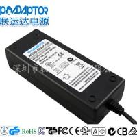 48V2A 锂电池充电器 CE