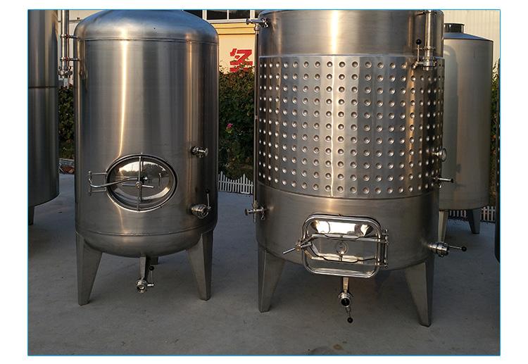 供应 米酒陈酿罐的厂家
