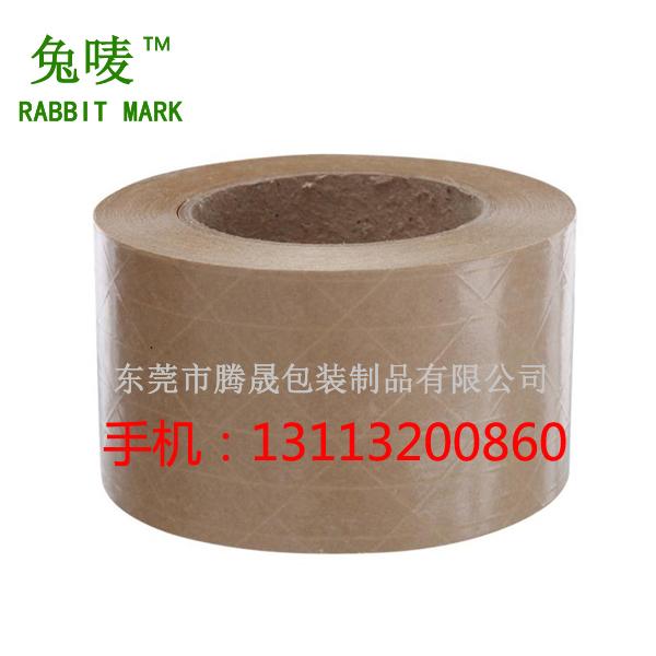 广州湿水牛皮纸胶带,广州有线湿水牛皮纸胶带,广州湿水牛皮纸胶带批发,广州湿水牛皮纸胶带厂