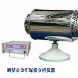 JHHR-4灰熔点测定仪点击鹤壁市金汇煤质分析仪器有限公司