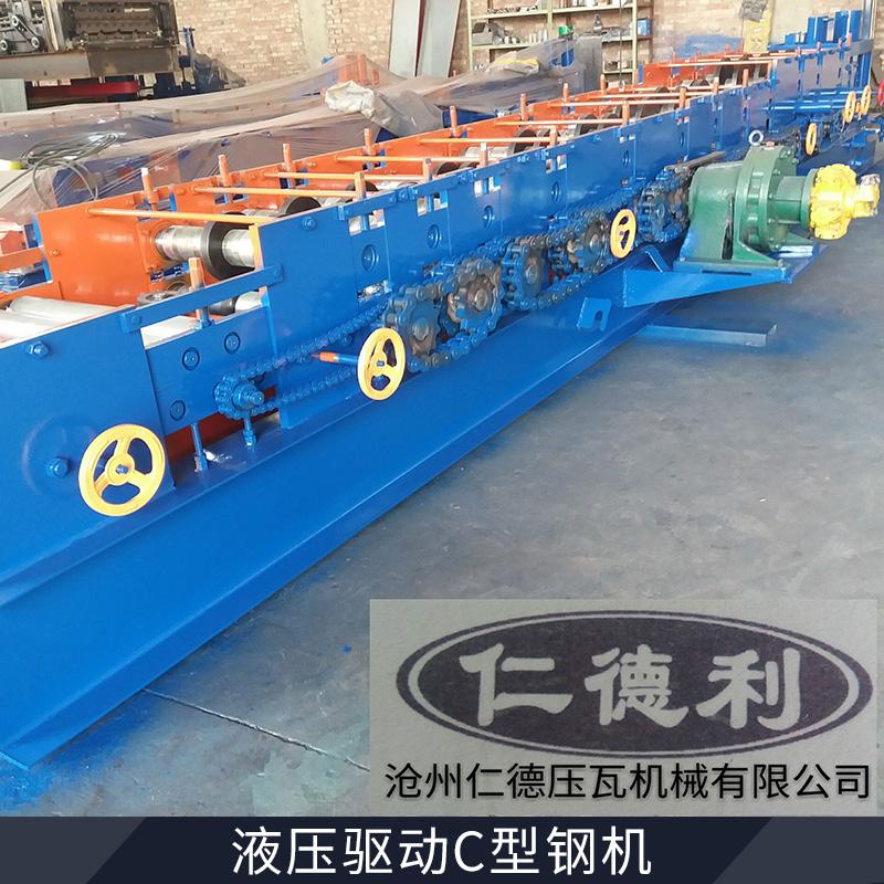 液压驱动C型钢机厂家 液压驱动 电脑控制的c型钢机 檩条机 折弯机 剪板机 厂家直销